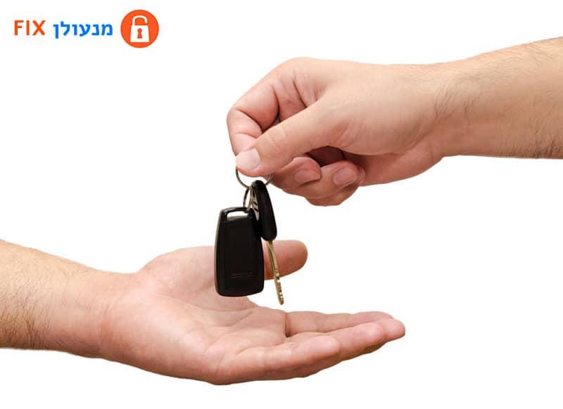 החלפת מנעול לרכב - שירות זול מומלץ של מנעולן פיקס